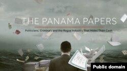 Ripoti ya ICIJ (The Panama Papers)