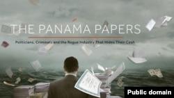 國際調查記者同盟公布《巴拿馬文件》