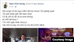 Ca sỹ Đàm Vĩnh Hưng thể hiện nỗi thất vọng về tin hủy diễn của Ariana Grande đêm 23/8.
