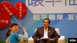 Presiden Taiwan Ma Ying-jeou memberikan penjelasan dalam suatu konferensi terkait rencana perjanjian damai dengan Tiongkok (17/10).