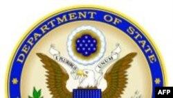 საკანონმდებლო სტაჟირების პროგრამა აშშ-ში