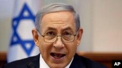 عکس آرشیوی از بنیامین نتانیاهو نخست وزیر اسرائیل