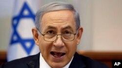 بنیامین نتانیاهو نخست وزیر اسرائیل در نشست هفتگی هیئت دولت در اورشلیم - ۲۱ خرداد ۱۳۹۴