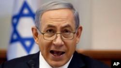 El primer ministro israelí Benjamin Netanyahu prevé que el acuerdo permitirá a irán seguir aterrorizando a sus vecinos.