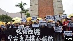 香港團體中國國慶日黑衣抗議 捍衛核心價值