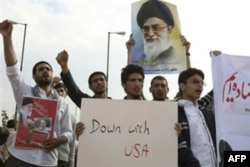 AQSh Eronga qarshi Turkiyadan yordam so'rayapti