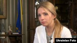 Yevgeniya Timoshenko