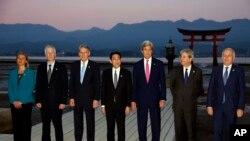 Ministri zemalja članica G7 u Hirošimi, 10. april, 2016.