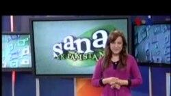 ثنا - ایک پاکستانی - 35