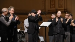 Steve Reich (in black baseball cap) at his 75th Birthday Concert at Carnegie Hall, where 'WTC 9/11' was performed.