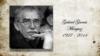 Khôi nguyên Giải Nobel Văn Chương Garcia Márquez qua đời