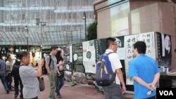 支聯會在銅鑼灣時代廣場紀念胡耀邦百歲冥誕(美國之音海彥拍攝)