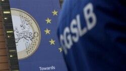 اتحاديه اروپا: برنامه نجات مالی چند ميليارد دلاری ديگری در راه است