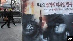 Un cartel en Seúl, capital de Corea del Sur, muestra niños norcoreanos hambrientos y el lanzamiento de un cohete. El régimen de Pyongyang amenaza ahora a Estados Unidos.