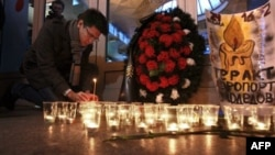 Рунет о взрыве в «Домодедово»