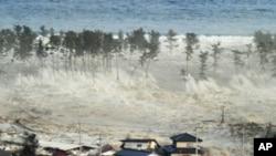 Receia-se novo tremor de terra no Japão