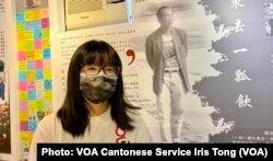 80后的香港支联会副主席邹幸彤表示,佩服司徒华当年在香港组织社运的能力,希望现今的年轻人传承司徒华留下的社运火种(美国之音/汤惠芸)
