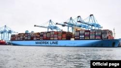 Maersk ကုမၸဏီပိုင္ ကုန္တင္သေဘာၤတခုကို ေတြ႔ရစဥ္ (ဓါတ္ပံု- Maersk )