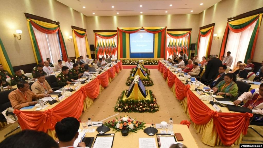 ၿငိမ္းခ်မ္းေရးထိပ္သီးေဆြးေႏြးပဲြ (Myanmar State Counsellor Office)