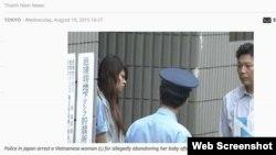 Nữ sinh Việt bị cảnh sát Nhật bắt giữ vì bị cáo buộc bỏ rơi con gái mới sinh.