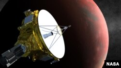 Artist's concept of the New Horizons spacecraft at Pluto (NASA/JPL)