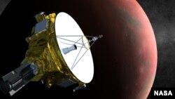 New Horizons está tan lejos de la Tierra, que un comando tarda aproximadamente cuatro horas y media para llegar a la sonda y varias horas más para que la confirmación vuelva al control de la misión.