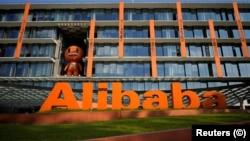 Trụ sở công ty thương mại điện tử khổng lồ Alibaba ở Hàng Châu, tỉnh Chiết Giang, Trung Quốc
