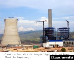 ໂຮງຜະລິດກະແສໄຟຟ້າຫົງສາລິກໄນຕ໌ ຂະໜາດ 1,800 MW ໃນແຂວງໄຊຍະບູລີ.