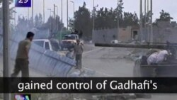 VOA60 - Reports say Gadhafi Killed