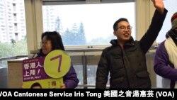 香港公民黨新界東立法會補選候選人楊岳橋 (攝影: 美國之音湯惠芸)