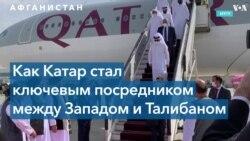 Катарский подъем