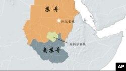 南苏丹地理位置图