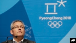 國際體育仲裁法庭馬蒂厄·雷布在記者會上發表講話(2018年2月1日)