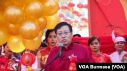 Chinese Ambassador to Myanmar Hong Liang