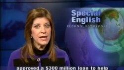 Special English tech 581