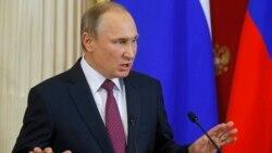 Trump ေကာလဟာလသတင္း Obama အစိုးရျဖန္႔ေၾကာင္း Putin စြပ္စြဲ