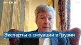 БывшиепослыСША:«Грузиякрайнеполяризована»