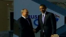 Обама та Путін не домовились на Саміті G-20