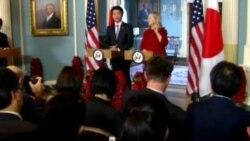 طرح مسأله برنامه اتمی ايران در سفر کلينتون به ژاپن