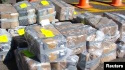 Embalagens de cocaína (foto de arquivo)