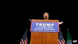 ရီပတ္ဘလီကန္ပါတီရဲ႕ သမၼတ ကုိယ္စားလွယ္ေလာင္းျဖစ္လာမယ့္ DonaldTrump