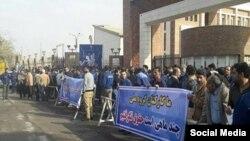 عکس آرشیوی از تجمع کارگران گروه ملی فولاد اهواز
