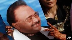 巴基斯坦统一民族运动党的领导人阿尔塔夫-侯塞因