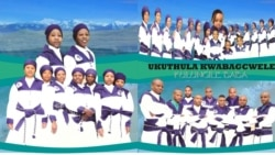 Woza Friday: Udaba Esilethulelwe NguBenedict Nhlapho