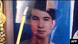 Anh Nguyễn Văn Khương, 21 tuổi, đã bị cảnh sát Bắc Giang đánh chết sau khi bị chặn lại vì lái xe gắn máy mà không đội mũ bảo hiểm