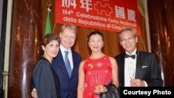 台湾驻意大利代表高硕泰夫妇与宾客(图片来源:台湾外交部)