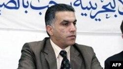 Giám đốc Trung Tâm Nhân Quyền Bahrain Nabeel Rajab