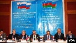 Azərbaycan-Rusiya forumu