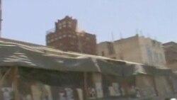 کشته شدن ۲۵ سرباز یمنی در بمباران نیروهای خودی