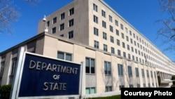 Trụ sở Bộ Ngoại giao Mỹ ở thủ đô Washington.